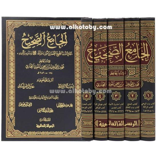 الجامع الصحيح 5/1 للإمام البخاري
