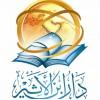 دار ابن الاثير الكويت
