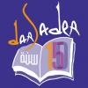 دار صادر بيروت
