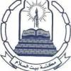 مكتبة بيت السلام للنشر والتوزيع