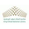 مكتبة الملك فهد للنشر والتوزيع